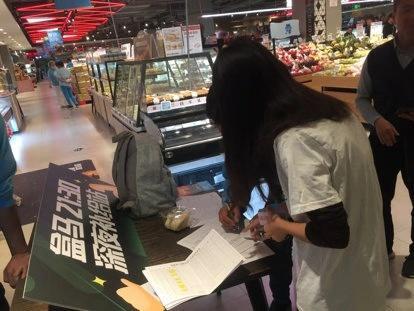 临期商品免费送?盒马上海试水共享冰箱,未来或在杭州上线