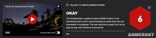 IGN评《辐射76》废土客6分:故事获补全 后续需努力