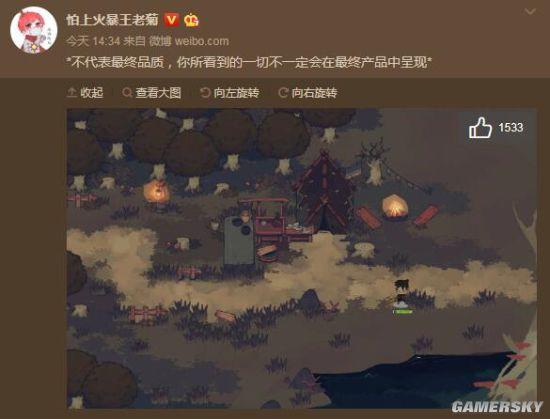 王老菊游戏新截图公布 森林营地二头身角色亮相