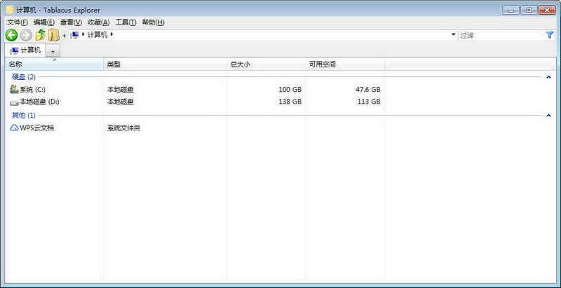 Tablacus Explorer(多标签文件管理器)中文字字幕在线中文无码