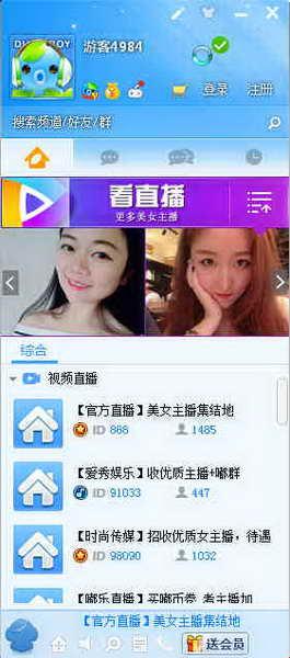嘟嘟语音(DUDU)中文字字幕在线中文无码