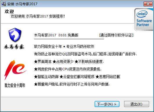 木马专家 2019中文字字幕在线中文无码