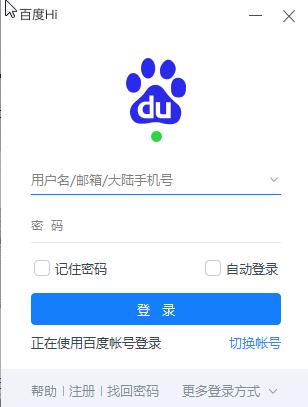 百度Hi(BaiduHi)中文字字幕在线中文无码