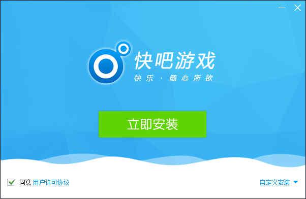 快吧游戏中文字字幕在线中文无码