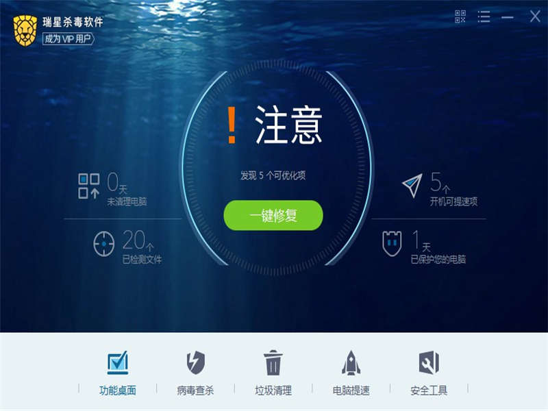 瑞星杀毒软件V17中文字字幕在线中文无码