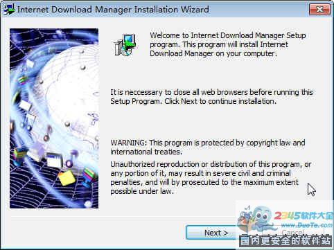 Internet Download Manager(IDM下载工具)下载