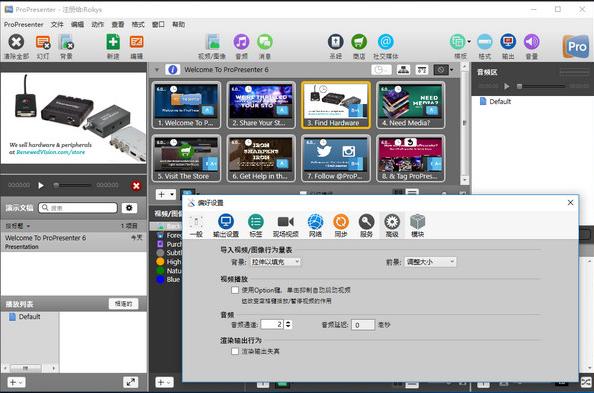 ProPresenter(分屏演示亚洲制服丝袜自拍中文字幕)中文字字幕在线中文无码