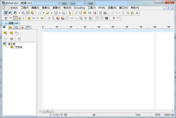 PSPad editor(代码编辑器)下载