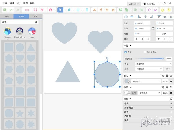 Gravit Designer(矢量图标制作软件)