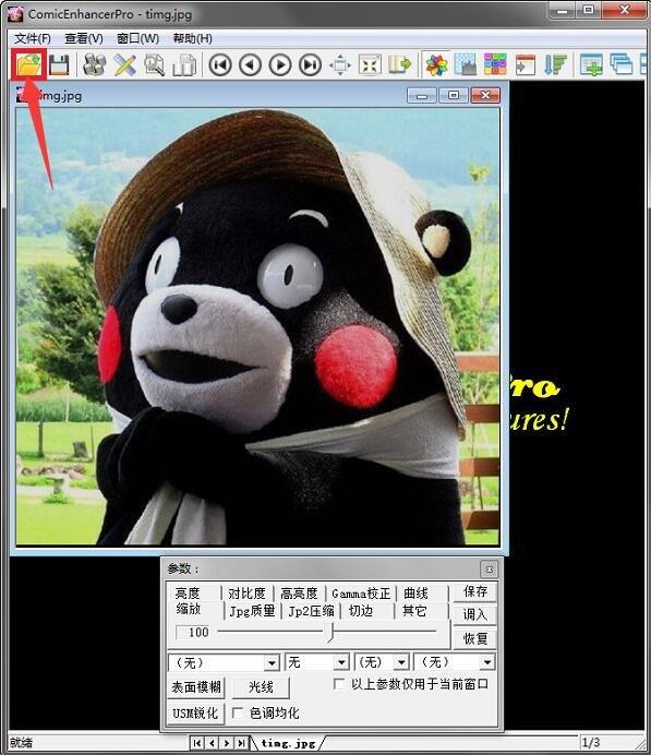 批量图像增强亚洲制服丝袜自拍中文字幕(ComicEnhancer Pro)