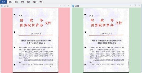 图档清洁专家中文字字幕在线中文无码