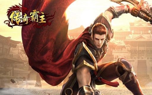 传奇霸主中文字字幕在线中文无码