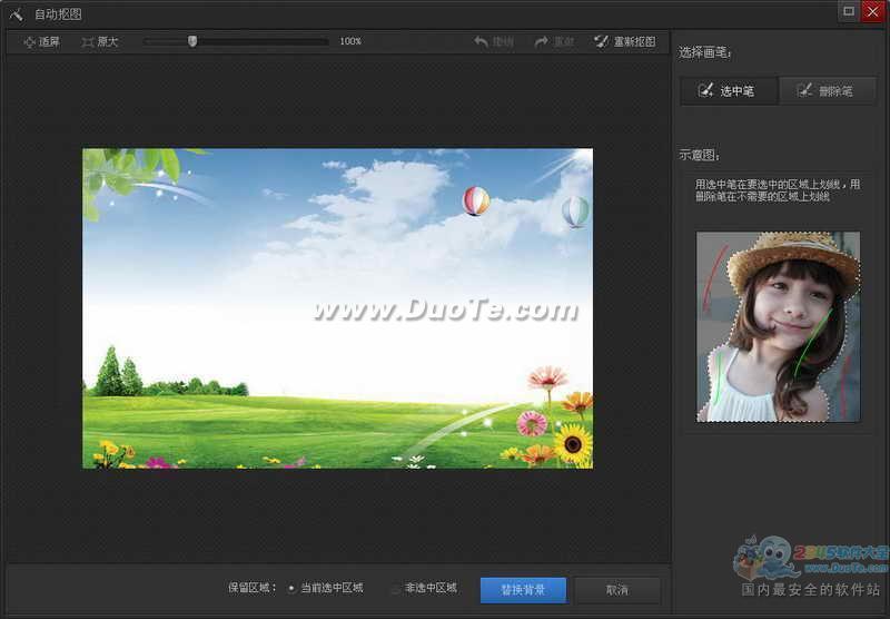 光影魔术手2019(nEO iMAGING)中文字字幕在线中文无码
