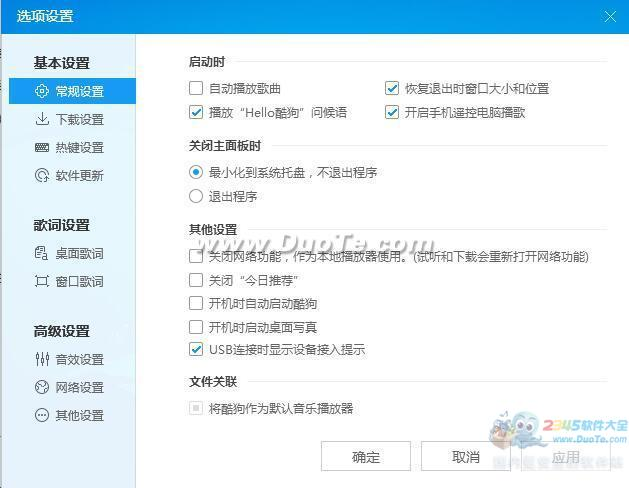 酷狗7(酷狗音乐)中文字字幕在线中文无码