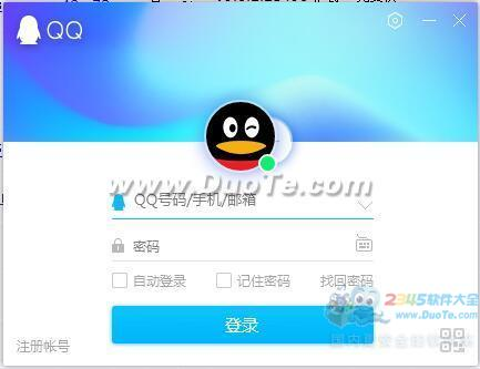 腾讯QQ 体验版中文字字幕在线中文无码