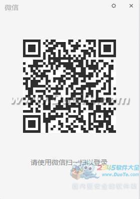 微信 for Windows(微信电脑版)中文字字幕在线中文无码