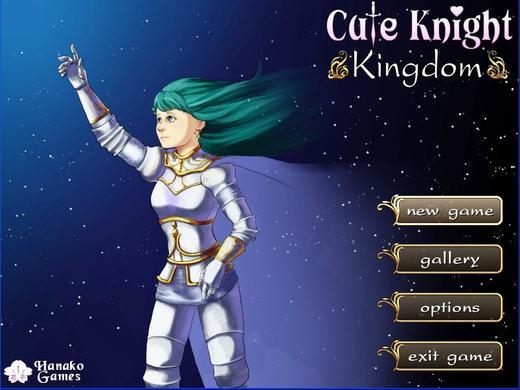 可爱骑士王国下载