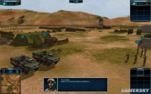 战争元素 中文版下载