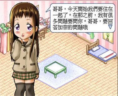 小邮差加纳 中文版下载