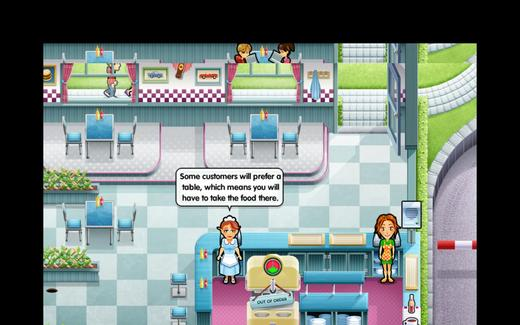 美味餐厅4下载