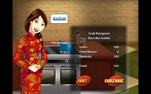 厨师学院2下载