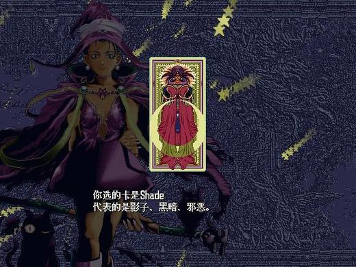 魔唤精灵 中文版下载