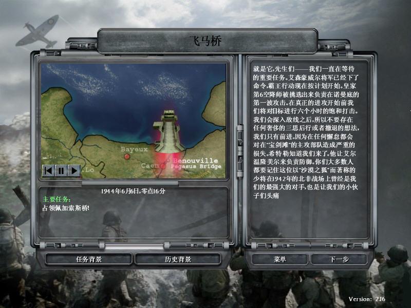 登陆日 中文版下载