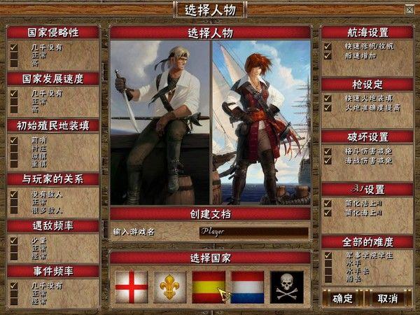 加勒比海盗2:沉船之城下载