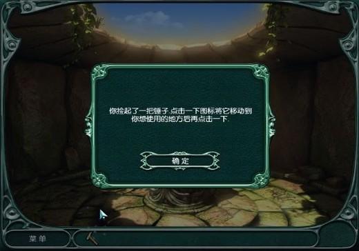 梦之旅2 中文版下载