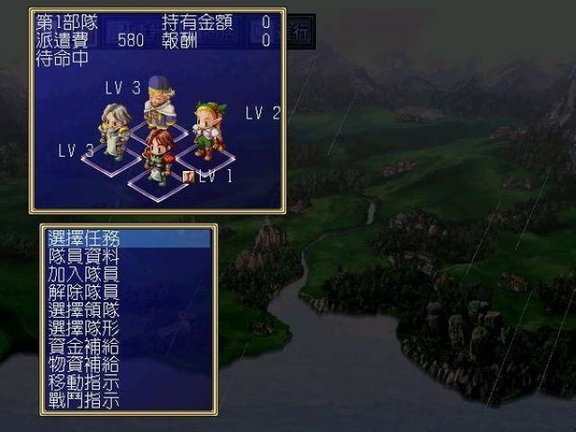圣焰骑士传 中文版下载