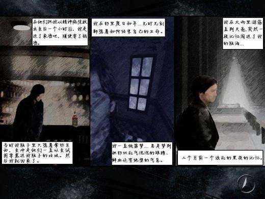 死亡城市 中文版下载