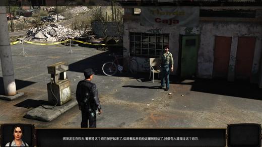 谋杀的艺术:秘密档案 中文版下载