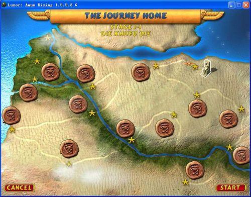 埃及祖玛下载