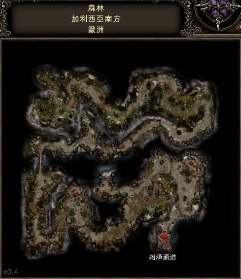 魔域神兵 中文版下载