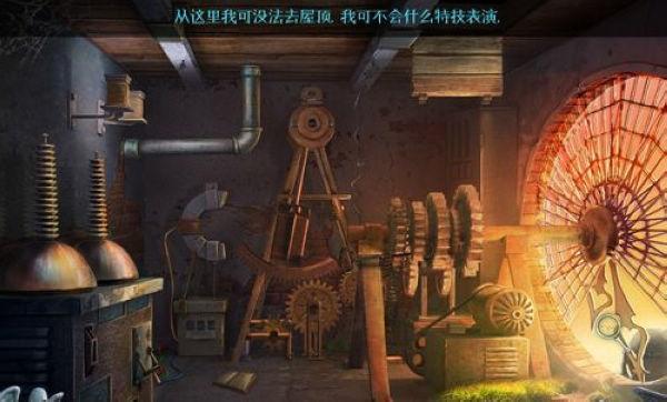 救赎墓园2:受难孩童 中文版下载