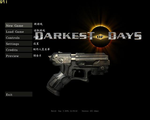 暗黑之日下载