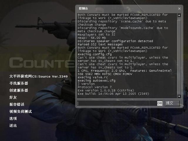 反恐精英1.6 魔兽版 中文版下载
