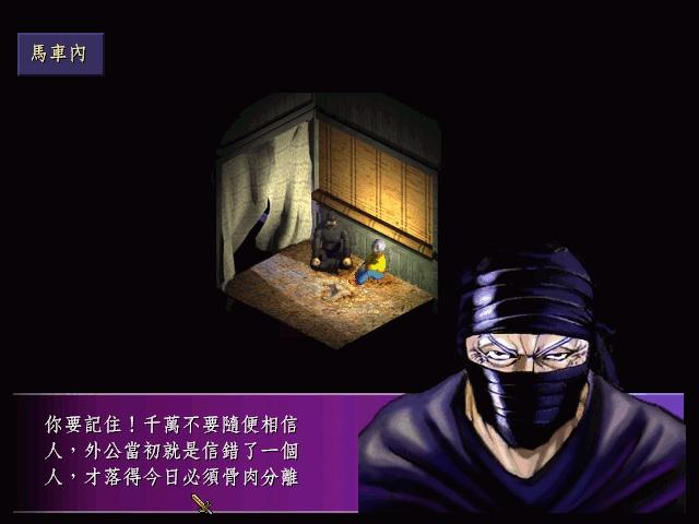 神兵玄奇简体中文版(ShanChiR)下载