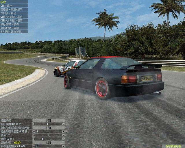 速度生活(Live For Speed s2Z)下载
