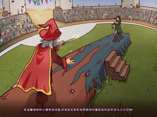 魔法人生 中文版下载