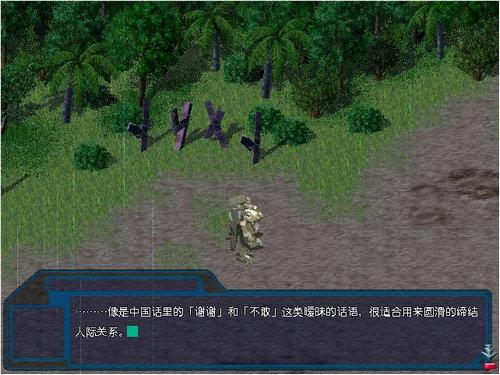 机甲战线 中文版下载