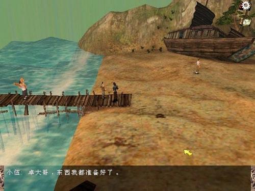 风云2-七武器简体中文版(WindCloud2)下载