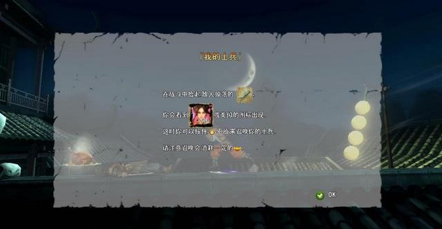 风卷残云 试玩版 中文版下载