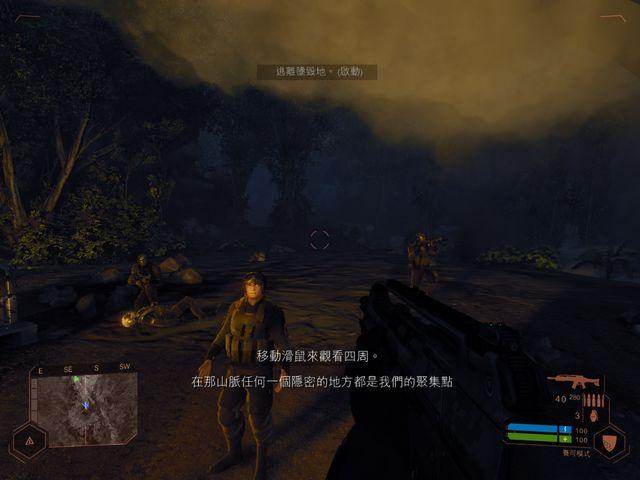 孤岛危机:弹头繁体中文版(Crysis Warhead/Crysis Wars)下载