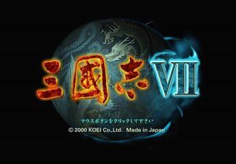 三国志2霸王的大陆 中文版