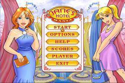 珍妮的旅馆3