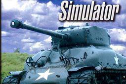 军事人生:坦克模拟