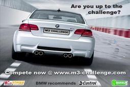 宝马M3挑战赛(BMW M3 Challenge)