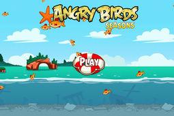 愤怒的小鸟:猪之夏日海洋版