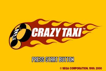 疯狂出租车